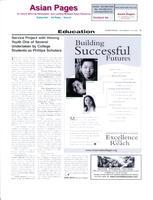 Individual Students|Tran,Diane2006Nov2|Asian Press